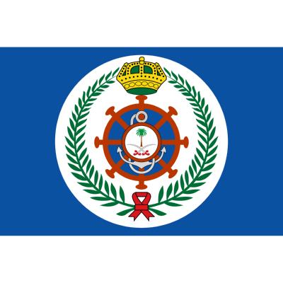 Naval Jack of Saudi Arabia شعار القوات البحرية الملكية السعودية ,Logo , icon , SVG Naval Jack of Saudi Arabia شعار القوات البحرية الملكية السعودية