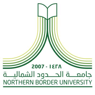 شعار جامعة الحدود الشمالية ,Logo , icon , SVG شعار جامعة الحدود الشمالية