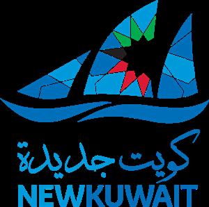 New Kuwait Logo ,Logo , icon , SVG New Kuwait Logo