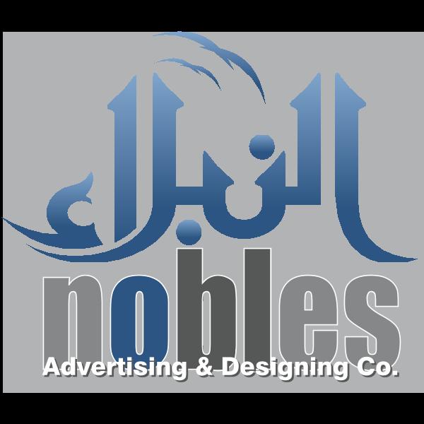 Nobles Advertising & Design Co. Logo ,Logo , icon , SVG Nobles Advertising & Design Co. Logo