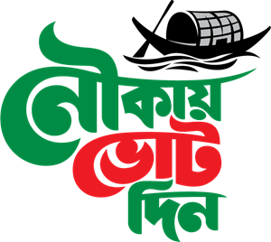 Nowka Marka New Logo ,Logo , icon , SVG Nowka Marka New Logo