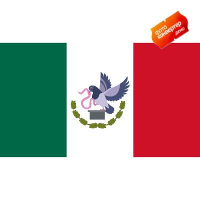 Nueva Bandera de México ,Logo , icon , SVG Nueva Bandera de México