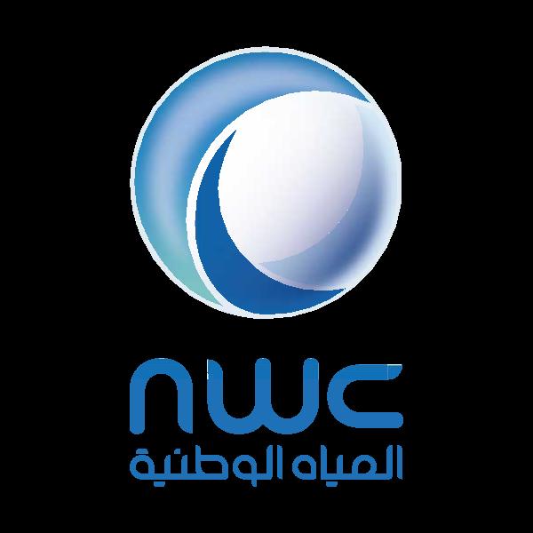 شعار شركة المياه الوطنية ,Logo , icon , SVG شعار شركة المياه الوطنية