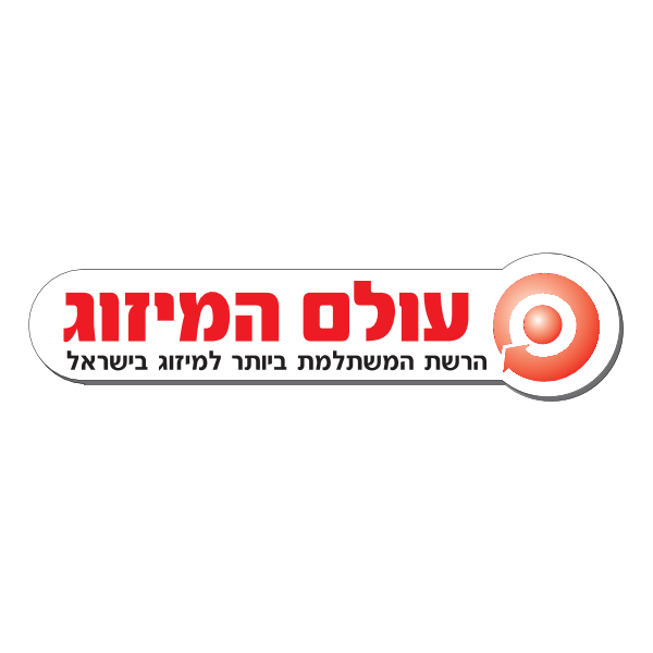 olam ha-mazgamim Logo ,Logo , icon , SVG olam ha-mazgamim Logo