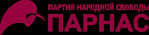 PARNAS Logo ,Logo , icon , SVG PARNAS Logo