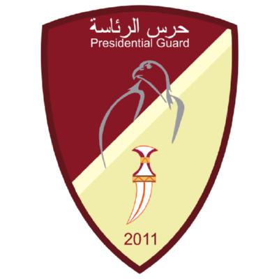 Presidential Guard UAE