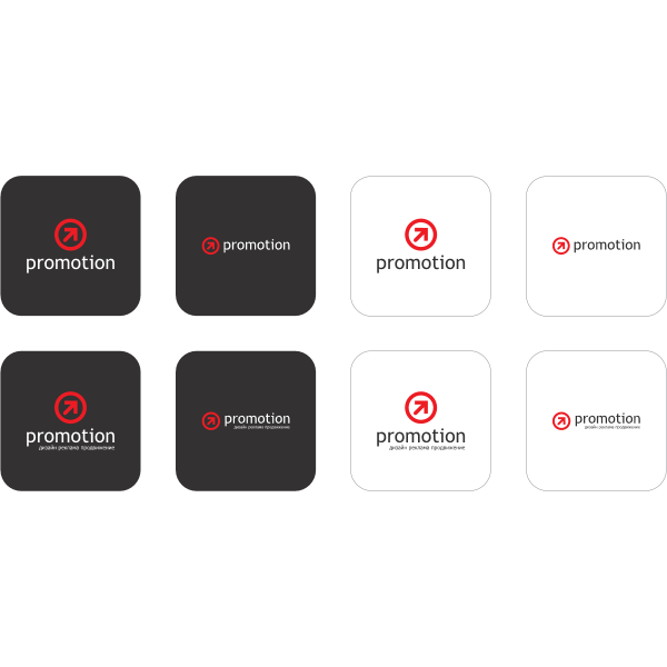 Promotion Company Logo ,Logo , icon , SVG Promotion Company Logo
