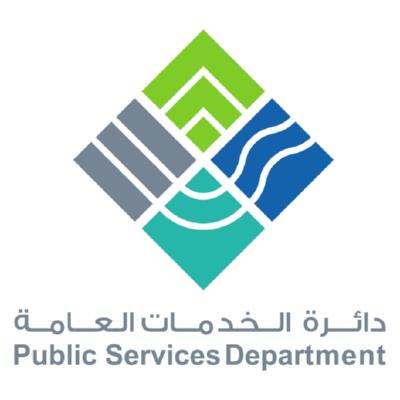 Public Services Department  Ras Al Khaimah ,Logo , icon , SVG Public Services Department  Ras Al Khaimah