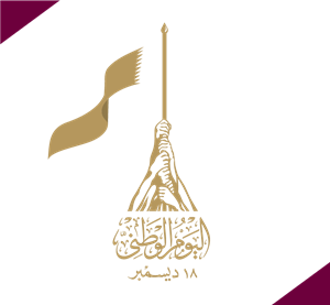 Qatar National Day Logo ,Logo , icon , SVG Qatar National Day Logo