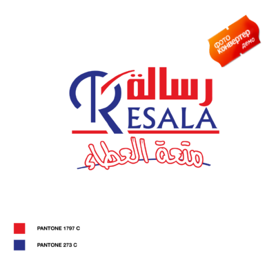 resala ,Logo , icon , SVG resala