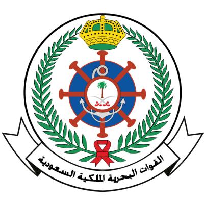 شعار Royal Saudi Navy القوات الملكية البحرية  السعوددية ,Logo , icon , SVG شعار Royal Saudi Navy القوات الملكية البحرية  السعوددية