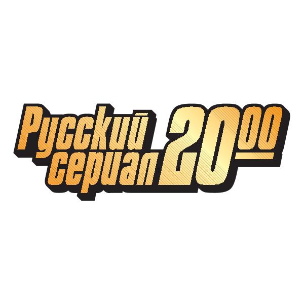 Russian Series 20:00 Logo ,Logo , icon , SVG Russian Series 20:00 Logo