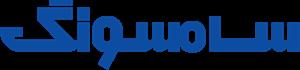 شعار سامسونج ,Logo , icon , SVG شعار سامسونج