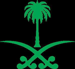Saudi Arabia State Logo ,Logo , icon , SVG Saudi Arabia State Logo