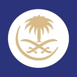 شعار العربية السعودية ,Logo , icon , SVG شعار العربية السعودية