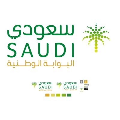 Saudi logo icon ,Logo , icon , SVG Saudi logo icon