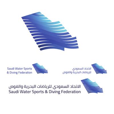 saudi water sports diving federation ,Logo , icon , SVG saudi water sports diving federation