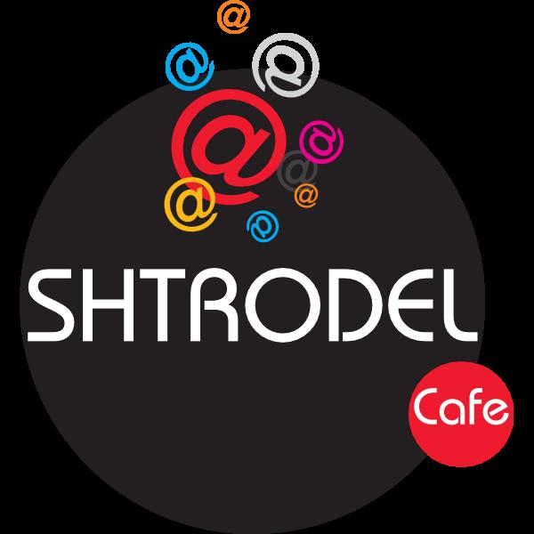 shtrodel cafe Logo