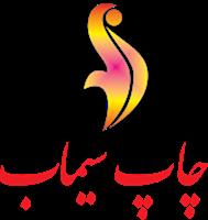 شعار جاب سيماب ,Logo , icon , SVG شعار جاب سيماب