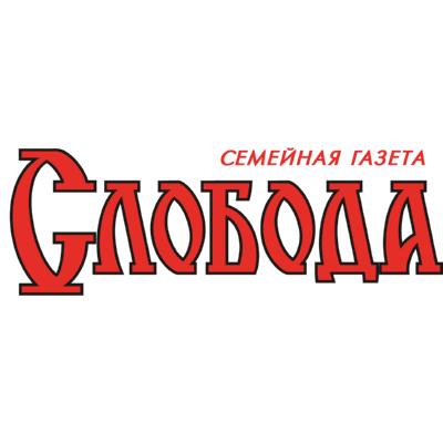 Sloboda Logo ,Logo , icon , SVG Sloboda Logo