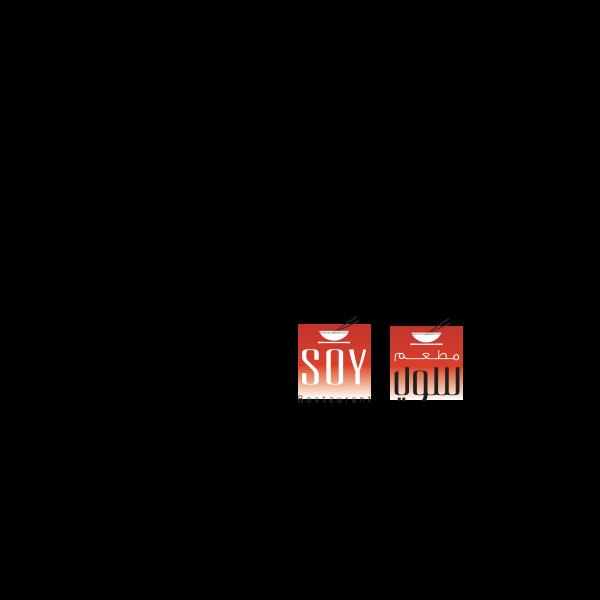 Soy Restaurant Logo ,Logo , icon , SVG Soy Restaurant Logo