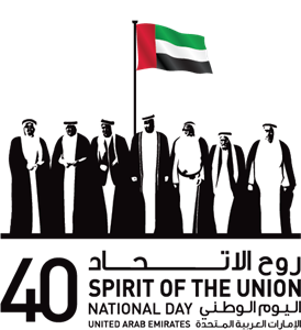 Spirit of the Union Logo ,Logo , icon , SVG Spirit of the Union Logo