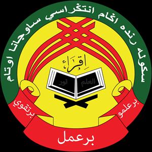 SRA Saujana Utama Logo ,Logo , icon , SVG SRA Saujana Utama Logo