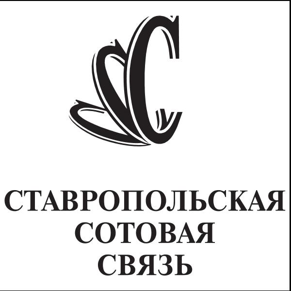 Stavropolskaja sotovaja Logo ,Logo , icon , SVG Stavropolskaja sotovaja Logo