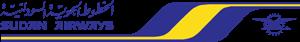 شعار الخطوط الجويةالسودانية ,Logo , icon , SVG شعار الخطوط الجويةالسودانية