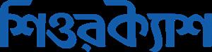 Surecash Logo ,Logo , icon , SVG Surecash Logo
