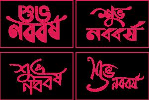 Suvo Noborso Logo ,Logo , icon , SVG Suvo Noborso Logo