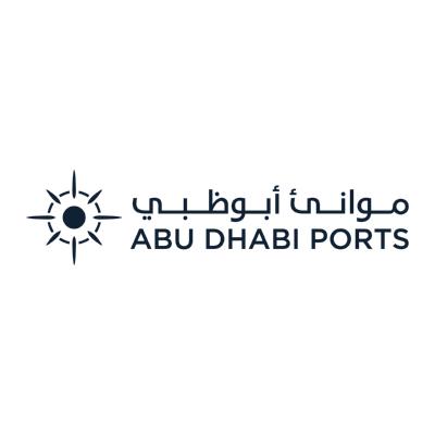 شعار موانئ أبو ظبي ABU DHABI PORTS ,Logo , icon , SVG شعار موانئ أبو ظبي ABU DHABI PORTS