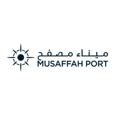 شعار ميناء مصفح MUSAFFAH PORT ,Logo , icon , SVG شعار ميناء مصفح MUSAFFAH PORT