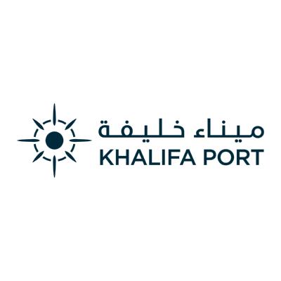 شعار ميناء خليفة KHALIFA PORT ,Logo , icon , SVG شعار ميناء خليفة KHALIFA PORT