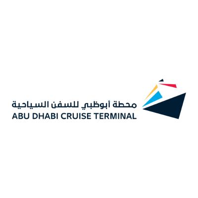 شعار محطة أبو ظبي للسفن السياحية ,Logo , icon , SVG شعار محطة أبو ظبي للسفن السياحية