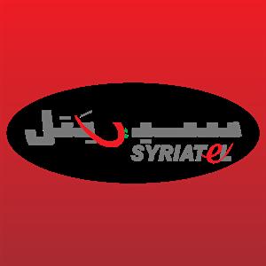 شعار سيريتل ,Logo , icon , SVG شعار سيريتل