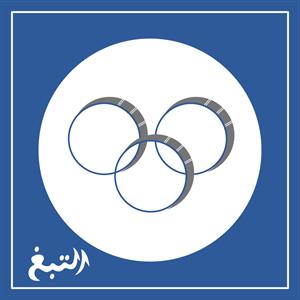 Tabac Logo ,Logo , icon , SVG Tabac Logo