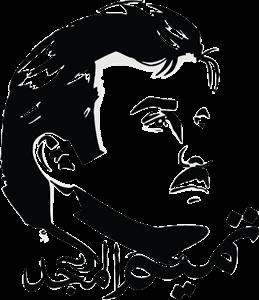 Tamim Al Majid Logo ,Logo , icon , SVG Tamim Al Majid Logo