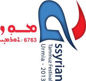 Tammuz6763 Logo ,Logo , icon , SVG Tammuz6763 Logo