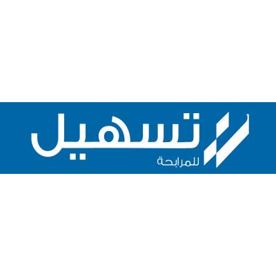شعار tasheel تسهيل  اكسترا ,Logo , icon , SVG شعار tasheel تسهيل  اكسترا