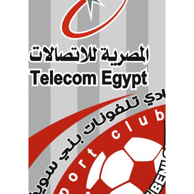 شعار المصرية للاتصالات نادي تلفون بني سويف ,Logo , icon , SVG شعار المصرية للاتصالات نادي تلفون بني سويف
