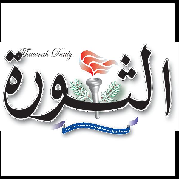 شعار التورة ,Logo , icon , SVG شعار التورة