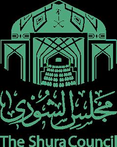 The Shura Council Logo ,Logo , icon , SVG The Shura Council Logo