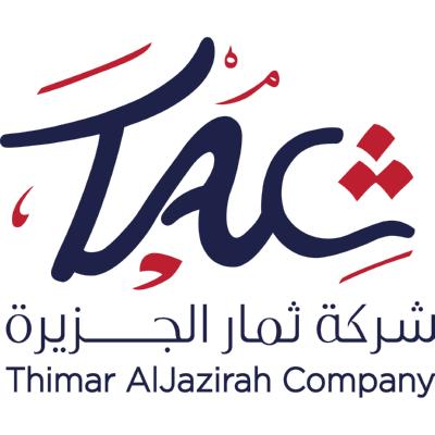 thimar al jazirah company ,Logo , icon , SVG thimar al jazirah company
