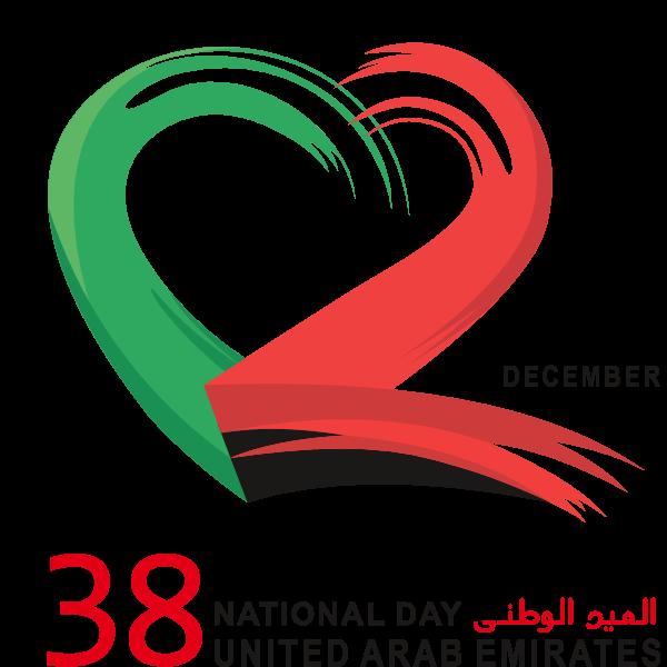 U.A.E. 38th National Day Logo ,Logo , icon , SVG U.A.E. 38th National Day Logo
