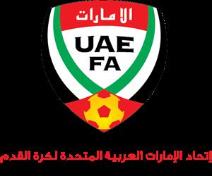 شعار الإمارات إتحاد العربية المتحدة لكرة القدم ,Logo , icon , SVG شعار الإمارات إتحاد العربية المتحدة لكرة القدم