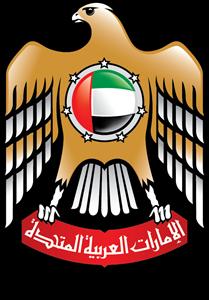 UAE Logo ,Logo , icon , SVG UAE Logo