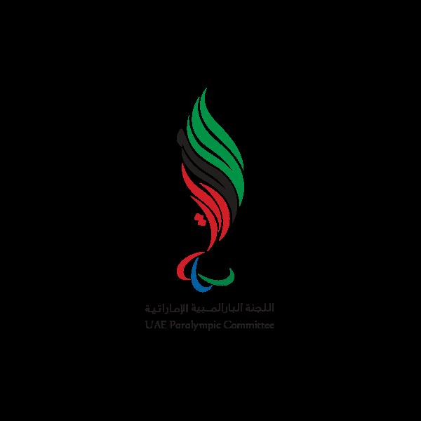 شعار اللجنة البارالميه الاماراتيه ,Logo , icon , SVG شعار اللجنة البارالميه الاماراتيه