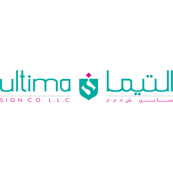 شعار Ultima Sign Co. L.L.C التيما ,Logo , icon , SVG شعار Ultima Sign Co. L.L.C التيما