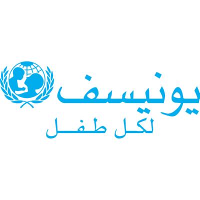 شعار unicef  Arabic يونيسف ,Logo , icon , SVG شعار unicef  Arabic يونيسف